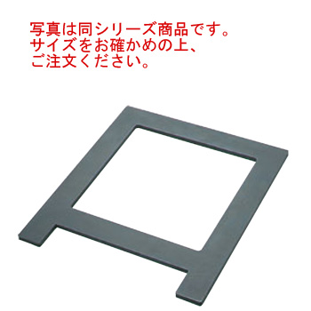 セイロマット 尺2・3用 480×545【せいろ】【蒸篭】【蒸籠】