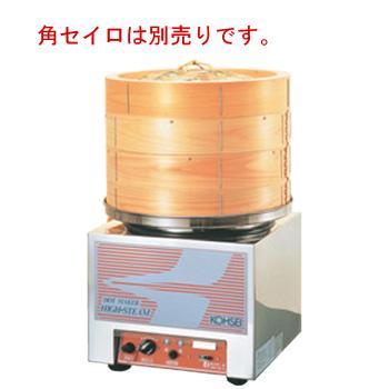 電気蒸器 HBD-80N【代引き不可】【蒸し器】【スチーマー】
