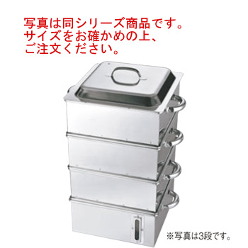 EBM 電磁専用 業務用角蒸器(水量計付)39cm 2段【代引き不可】【蒸し器】【スチーマー】【ステンレス製】