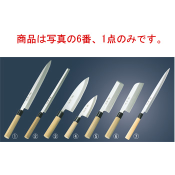 兼松作 日本鋼 鎌型薄刃庖丁 21cm【包丁】【キッチンナイフ】【和包丁】