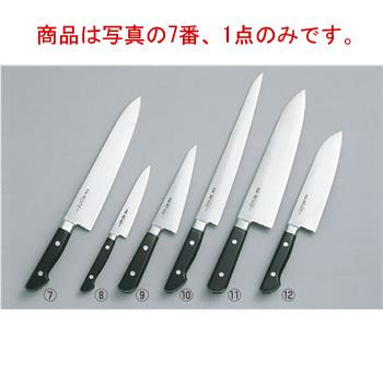 兼正作(日本鋼・ツバ付)牛刀 33cm【包丁】【キッチンナイフ】【和包丁】