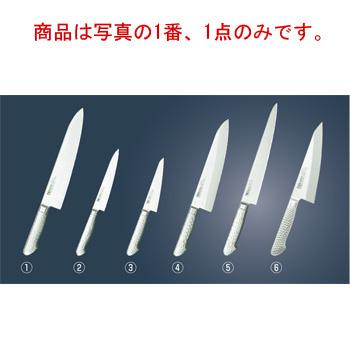 ブライト M11PRO 牛刀 M1104 24cm【包丁】【キッチンナイフ】【庖丁】【片岡製作所】