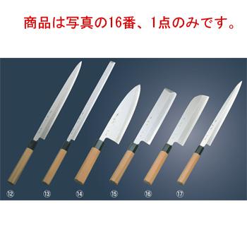 兼松作 銀三鋼 鎌型薄刃庖丁 21cm【包丁】【キッチンナイフ】【和包丁】
