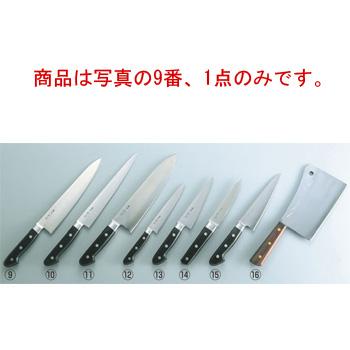 杉本 ツバ付最上品(A)洋庖丁(日本鋼)牛刀 21cm【包丁】【キッチンナイフ】【杉本刃物】【洋包丁】