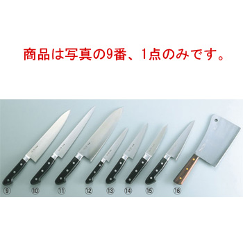 杉本 ツバ付最上品(A)洋庖丁(日本鋼)牛刀 24cm【包丁】【キッチンナイフ】【杉本刃物】【洋包丁】