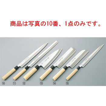 兼松作 特撰 柳刃庖丁 33cm【包丁】【キッチンナイフ】【和包丁】