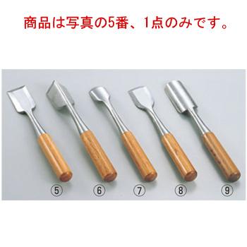 和食用 氷ノミ 平 36×240【料理細工】【氷彫刻ノミ】【氷細工】【細工道具】