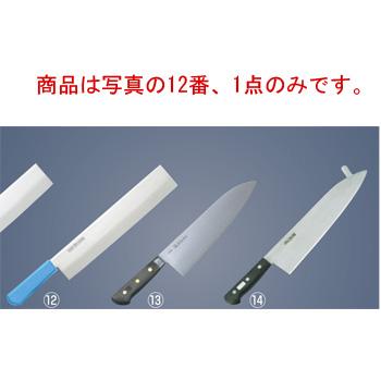 マスターコック 抗菌 冷凍切 MCFK350M【包丁】【キッチンナイフ】【冷凍包丁】【冷凍ナイフ】【業務用】