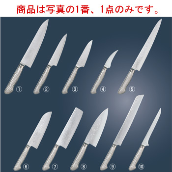 響十 鎚目シリーズ 牛刀 KS-1105 21cm【包丁】【キッチンナイフ】【片岡製作所】
