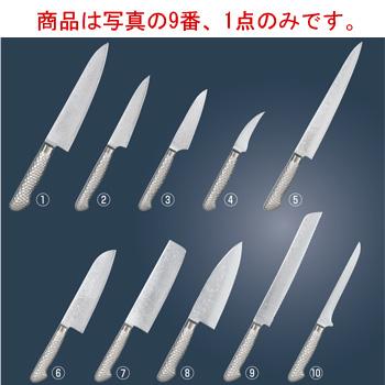 響十 鎚目シリーズ ブレッドナイフ KS-1118 23cm【包丁】【キッチンナイフ】【片岡製作所】