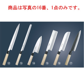 敏幸 改良霞 特製 鎌型薄刃 21cm【包丁】【キッチンナイフ】【和包丁】