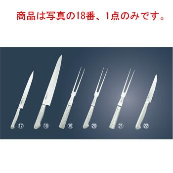 ブライト M11PRO サーモンスライサー M1154 24cm【包丁】【キッチンナイフ】【庖丁】【片岡製作所】【鮭ナイフ】