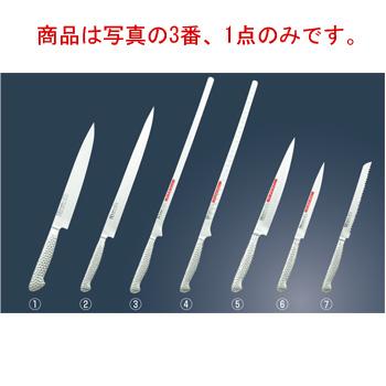 ブライト M11PRO サーモンスライサー(フレキシブル)M115 32cm【包丁】【キッチンナイフ】【庖丁】【片岡製作所】【鮭ナイフ】