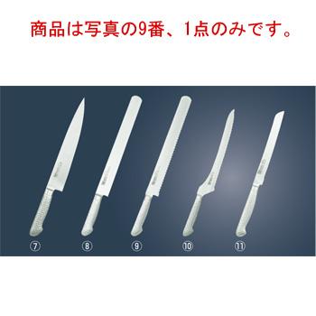 ブライト M11PRO ウェーブナイフ(パン切り)M1150 33cm【包丁】【キッチンナイフ】【庖丁】【片岡製作所】