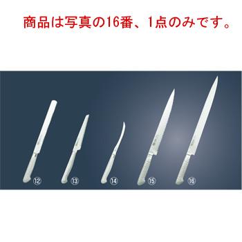 ブライト M11PRO ロングスライサー M108 32cm【包丁】【キッチンナイフ】【庖丁】【片岡製作所】