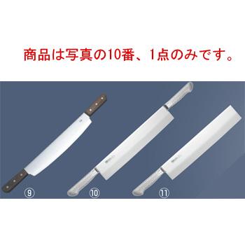 ブライト M11 PRO 冷凍切(両手) M1126 35cm【包丁】【キッチンナイフ】【冷凍包丁】【冷凍ナイフ】【業務用】