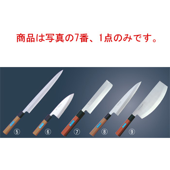 堺孝行 Inox PC柄 薄刃 18cm【包丁】【キッチンナイフ】【和包丁】