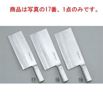 TOJIRO・PRO 中華庖丁 F-630 22cm【包丁】【キッチンナイフ】【中華包丁】【藤次郎】【業務用】