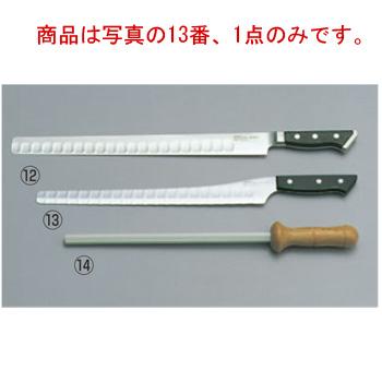 グレステン サーモンスライサー 331GUAL 31cm【包丁】【GLESTAIN】【キッチンナイフ】