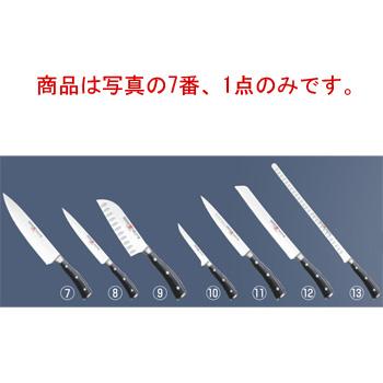 ヴォストフ クラシックアイコン 牛刀 4596-23cm【包丁】【Wusthof】【キッチンナイフ】