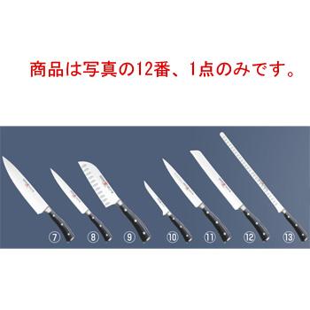 ヴォストフ クラシックアイコン ブレッドナイフ(両刃)4166-23cm【包丁】【Wusthof】【キッチンナイフ】