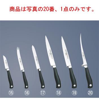 ヴォストフ グランプリ2 フィレットナイフ(両刃)4625-18cm【包丁】【Wusthof】【キッチンナイフ】