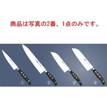 ツインプロHBシリーズ シェフナイフ 30651 20cm【包丁】【ヘンケルス】【HENCKELS】【キッチンナイフ】【ツヴィリング】【ZWILLING】