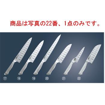 グレステン Mタイプ 三徳庖丁 817TMM 17cm【包丁】【GLESTAIN】【キッチンナイフ】
