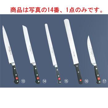 ヴォストフ クラシック ブレッドナイフ 4149 20cm【包丁】【Wusthof】【キッチンナイフ】