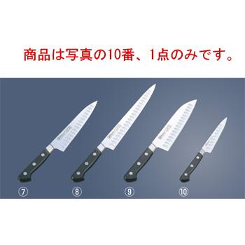 ミソノ UX10 スウェーデン鋼 ペティーサーモン No.772 13cm【包丁】【Misono】【キッチンナイフ】【鮭ナイフ】