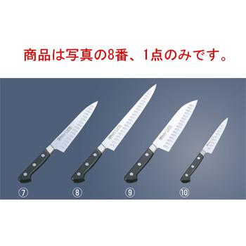 ミソノ UX10 スウェーデン鋼 筋引サーモン No.728 24cm【代引き不可】【包丁】【Misono】【キッチンナイフ】【鮭ナイフ】