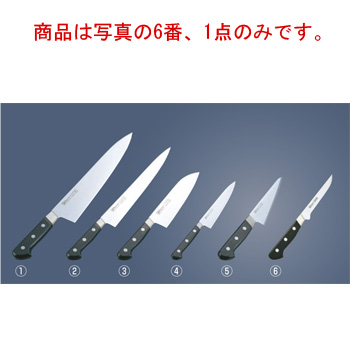 ミソノ UX10 スウェーデン鋼 Nボーニング No.743 11cm【包丁】【Misono】【キッチンナイフ】