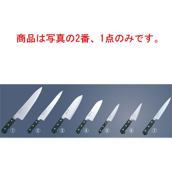 ミソノ 440 モリブデン鋼 筋引 No.821 24cm【包丁】【Misono】【キッチンナイフ】
