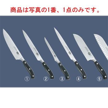 ビクトリノックス グランメートル シェフナイフ 77403.25G 25cm【包丁】【VICTORINOX】【キッチンナイフ】