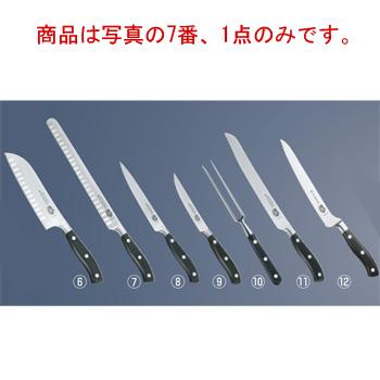 ビクトリノックス グランメートル サーモンナイフ 77223.26G 26cm【包丁】【VICTORINOX】【キッチンナイフ】【鮭ナイフ】