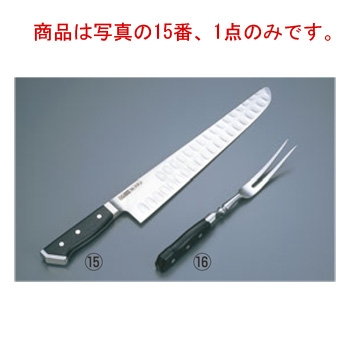 EBM-19-0184-15-001 グレステン カービングナイフ 533TK メーカー直送 33cm 日本製 包丁 キッチンナイフ GLESTAIN 代引き不可