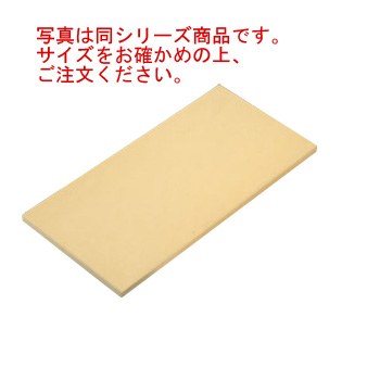 業務用 抗菌プラまな板 1040号 1000×400×20【まな板】【業務用まな板】