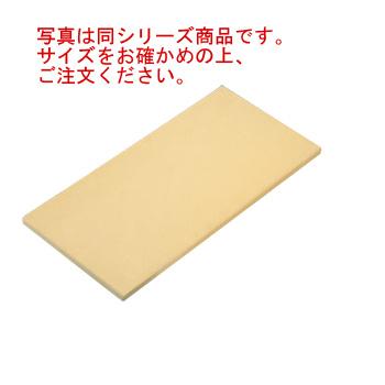 業務用 抗菌プラまな板 1860号 1800×600×20【代引き不可】【まな板】【業務用まな板】