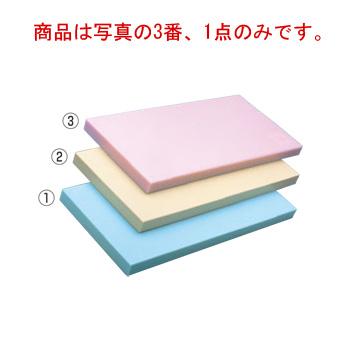 ヤマケン K型オールカラーまな板 K6 750×450×20ピンク【まな板】【業務用まな板】