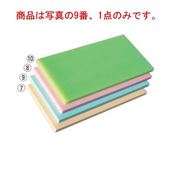 天領 一枚物カラーまな板 K6 750×450×20 ブルー【まな板】【業務用まな板】