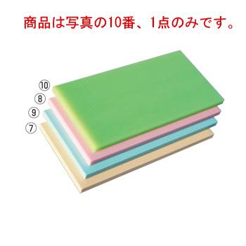 天領 一枚物カラーまな板 K6 750×450×30グリーン【まな板】【業務用まな板】