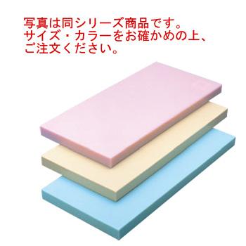 ヤマケン 積層オールカラーまな板 4号B 750×380×30 イエロー【まな板】【業務用まな板】