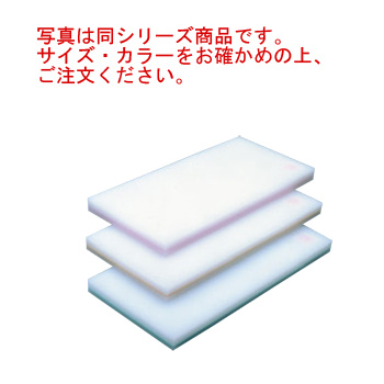 ヤマケン 積層サンド式カラーまな板4号C H18mm 濃ピンク【まな板】【業務用まな板】