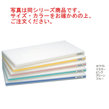 おとくまな板 OT04 700×350×30 グリーン【まな板】【業務用まな板】
