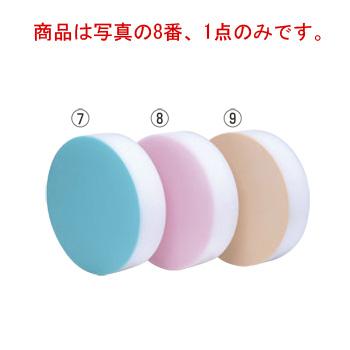 積層 カラー 中華まな板 ピンク 中 H153mm【代引き不可】【まな板】【業務用まな板】
