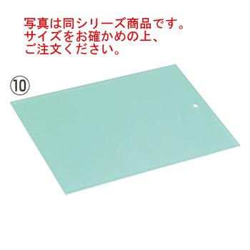 エバソフト まな板 E8 1000×700×8【代引き不可】【まな板】【業務用まな板】