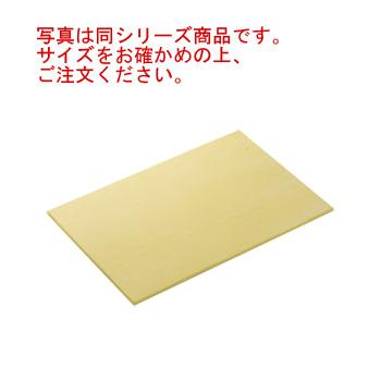 ソフトゴム まな板 A-K7 1000×1000×H8【まな板】【業務用まな板】