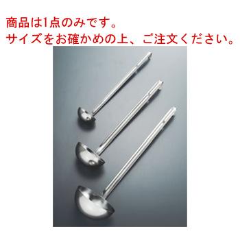 エコクリーン 18-8 スープレードル 1200cc【レードル】【お玉】【お玉杓子】