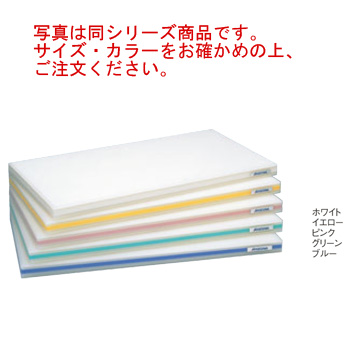 抗菌 おとくまな板 OTK05 500×300×35 ホワイト【まな板】【業務用まな板】