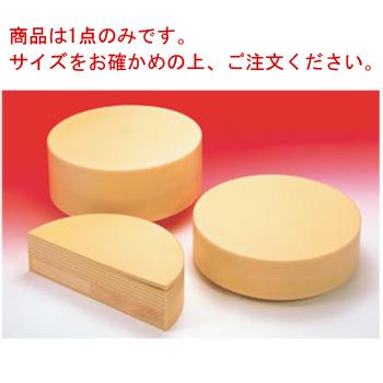 抗菌 ラバーラ 中華まな板 MOR100-06 400×100 6層【代引き不可】【まな板】【業務用まな板】